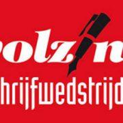 Volzin-schrijfwedstrijd